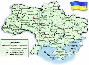 г. Житомир (Украина, Житомирская область ...: http://www.genotree.ru/geo_zhitomir